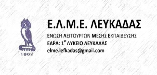 ELME_L