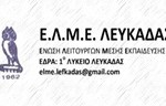 ELME_L_2