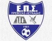EPS_Prevezas_Lefkadas