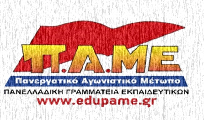 PAME-EDU