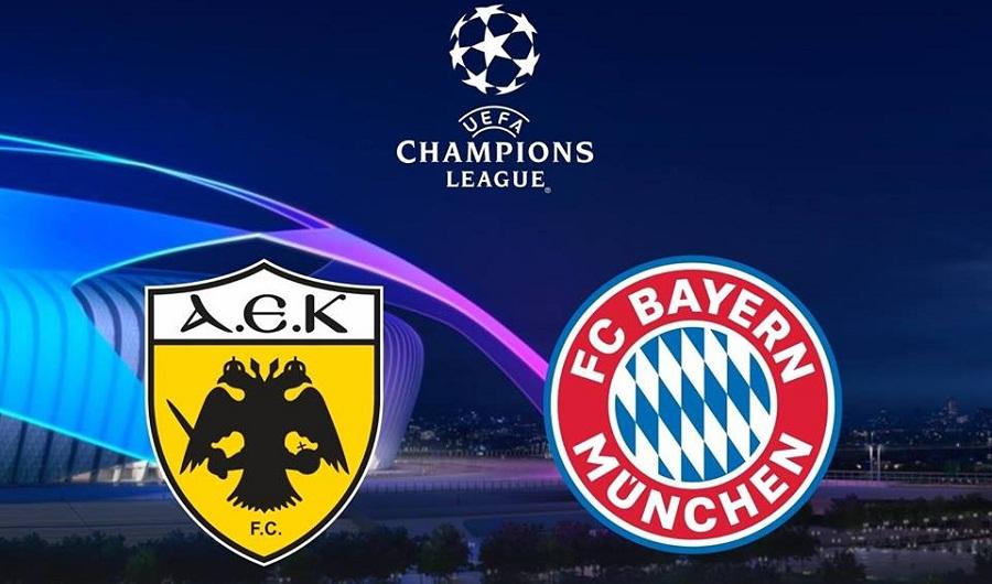ΑΕΚ - ΜΠΑΓΕΡΝ Μ.    AEK vs Bayern   live streaming
