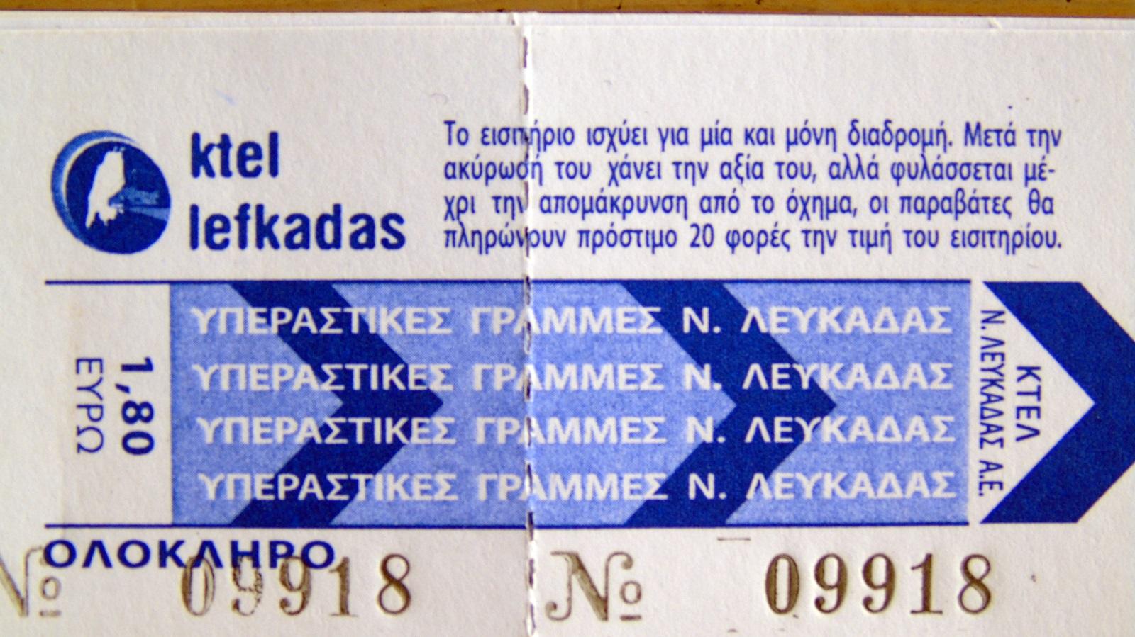 KTEL_ekptoseis