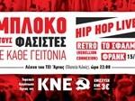 11-12-2018-hip-hop-live 2