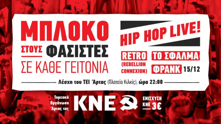 11-12-2018-hip-hop-live