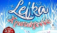 LEFKOXVRIO 2