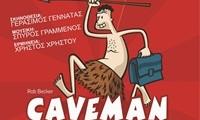 caveman preveza 2
