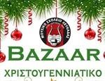 mousiko_bazaar 2