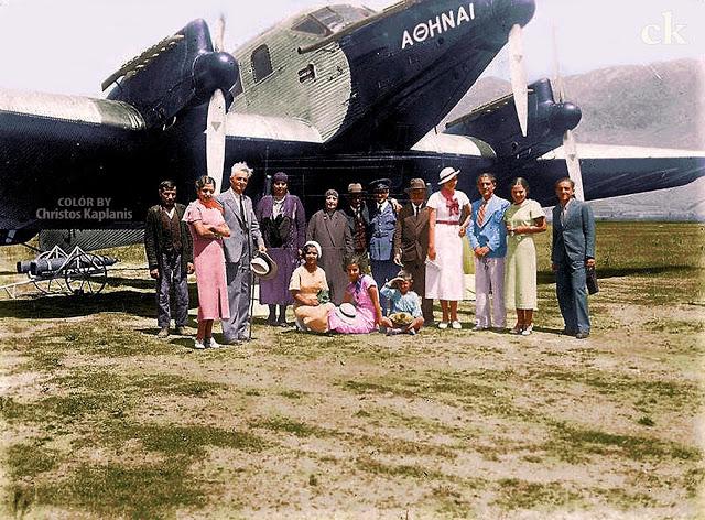 1934. Το ΑΘΗΝΑΙ (ένα από τα τέσσερα αεροπλάνα τύπου Junkers-24 της Ελληνικής Εταιρίας Εναερίων Συγκοινωνιών ΕEΕΣ) στα Ιωάννινα - Αντιγραφή