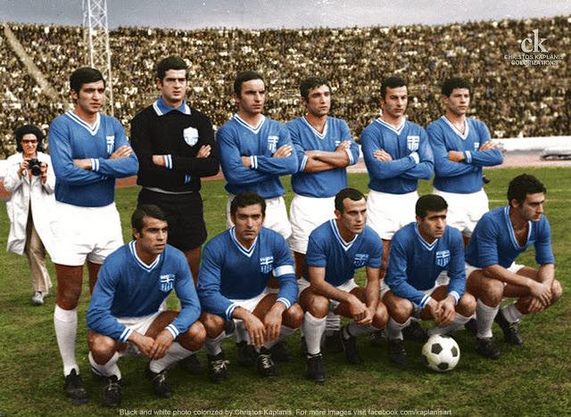 H μεγάλη Εθνική Ελλάδας του 1969