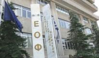 eof_0