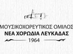 logo_Nea_Xorodia 2