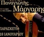 panagiotis_margaris 2 1