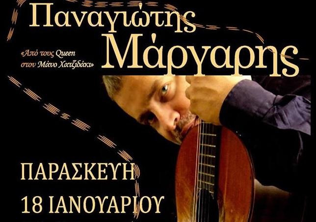 panagiotis_margaris 2