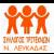 syllogos_triteknon 2