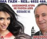 AFISA 2