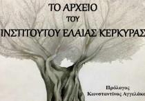 Institouto_elaias_Kerkyras