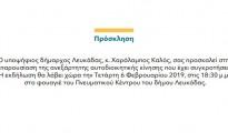 Kalos_Charalampos