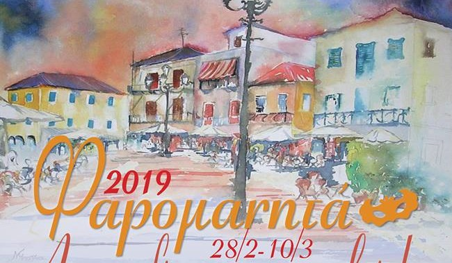 faromanita_2019_Lefkada
