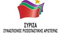 syriza-logo_27 1