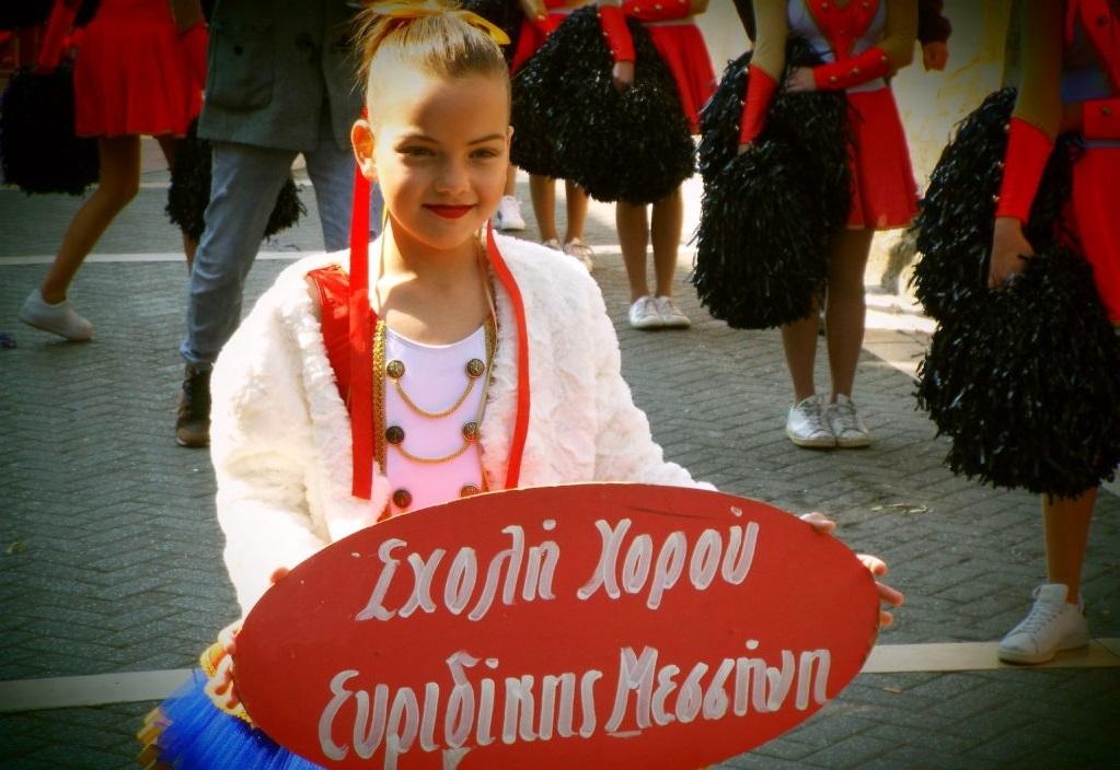 12_paidiko_karnavali