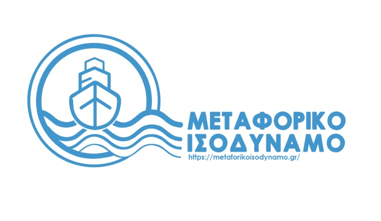 metaforiko-isodynamo-site-and-logo