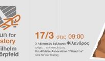 poster changes arxaio theatro-01