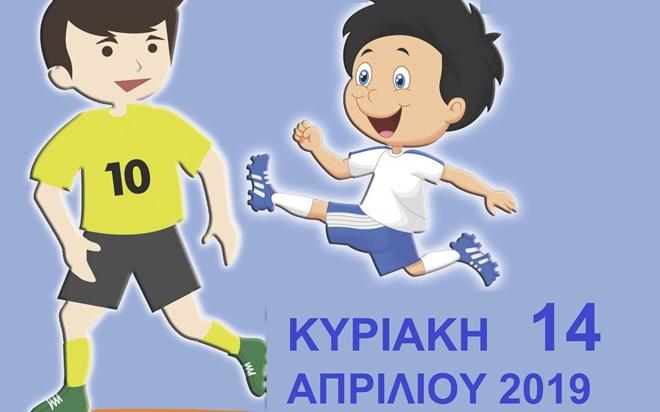 ΑΦΙΣΑ ΤΕΛΙΚΟΣ Κ-14
