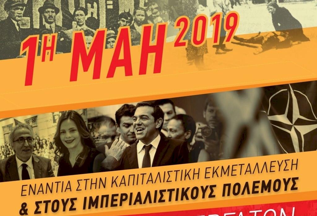 1-mai-2019