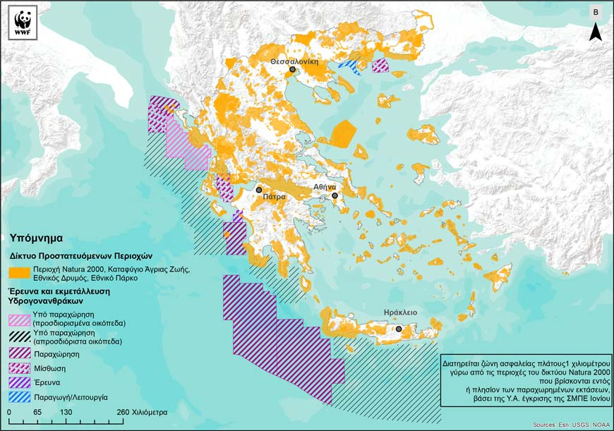 Map-WWF_Oil-blocks-Protected-Areas