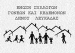 enosi_goneon 2