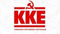 kke-logo 2