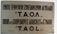 taol_tabela 2