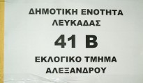 41_B_Alexandrou