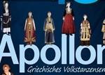 apollon_dortmound 2