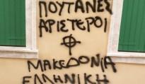 fasistoeidi_ktirio_Orfea