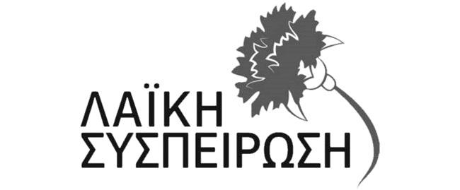 laiki-syspeirwsh