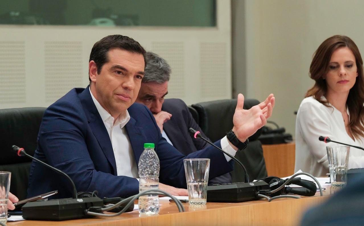tsipras zappeio