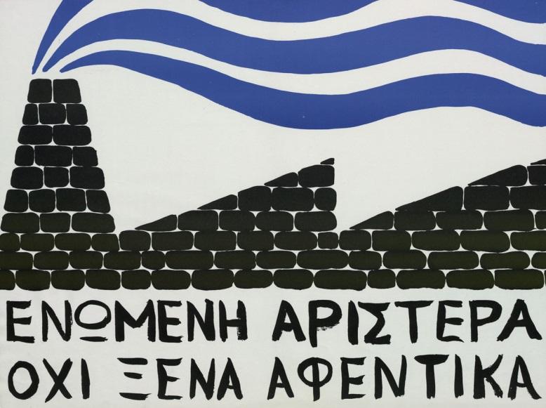 1_enomeni_aristera-1974