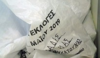 1_koinotikes_ekloges_2019