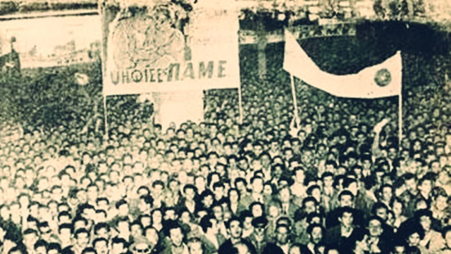 2_ekloges_1961
