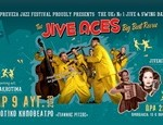 jiveaces19fb1200 2