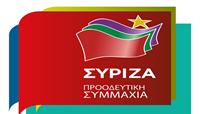 syriza-proodeftikh-symmaxia 2