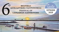 festival_gastronomias 2