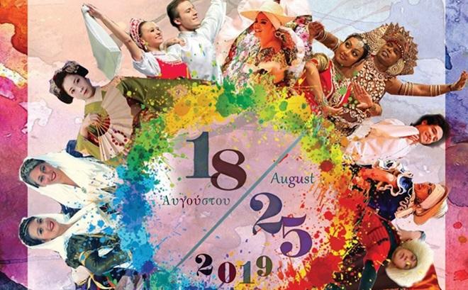 festival_folklor