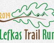 logo_lefkas_trail_run