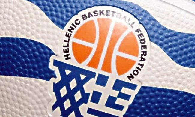 omospondia_basket