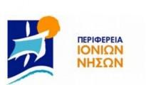 perifereia-ionion-nisοn