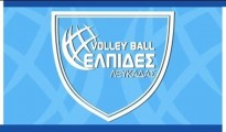 voley_elpides