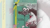 42o-festival-tainion-mikroy-mikoys-drama 2