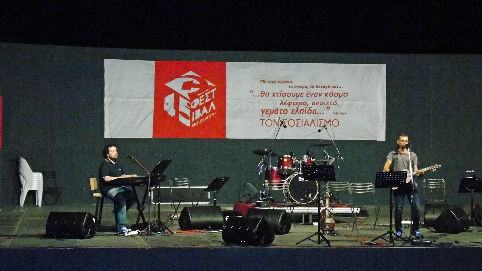 52_45o_festival_KNE